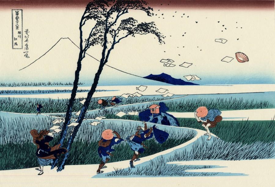 Hokusai-Katsuhika4